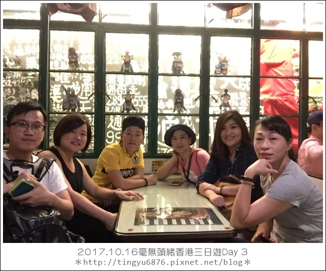 香港Day 3 109.JPG