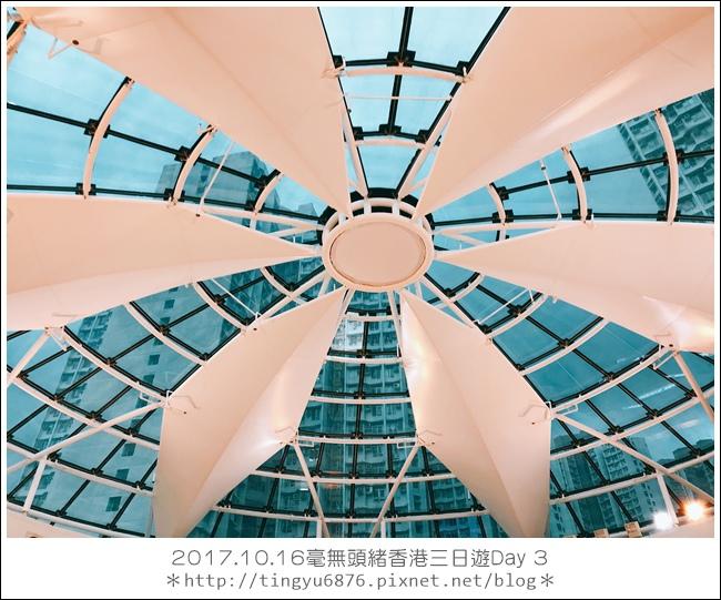 香港Day 3 119.JPG
