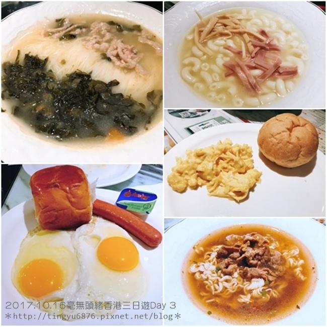 香港Day 3 128.JPG