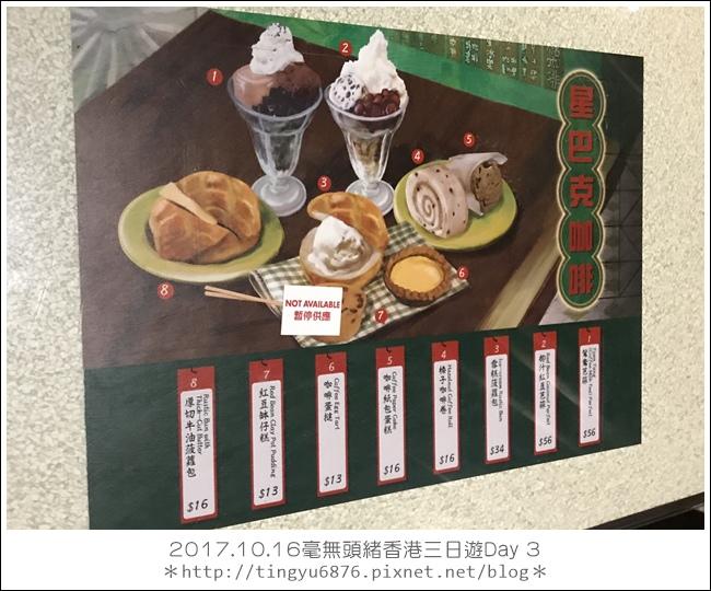 香港Day 3 134.JPG