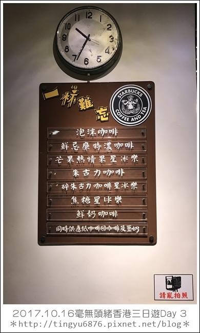 香港Day 3 135.JPG