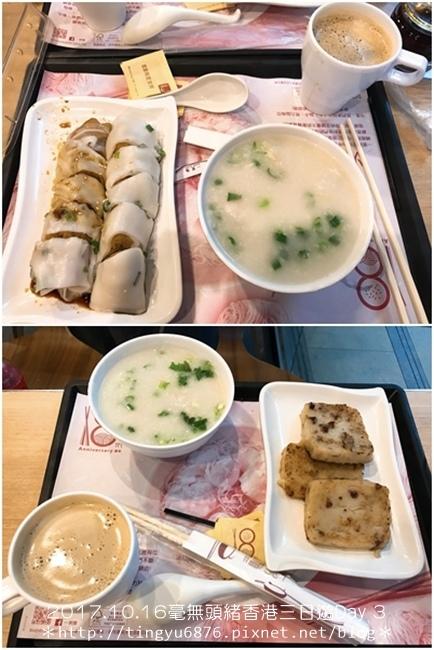 香港Day 3 140.JPG