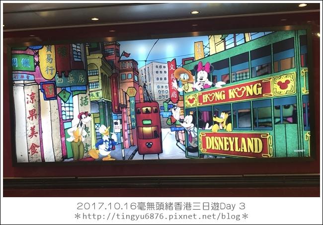 香港Day 3 142.JPG
