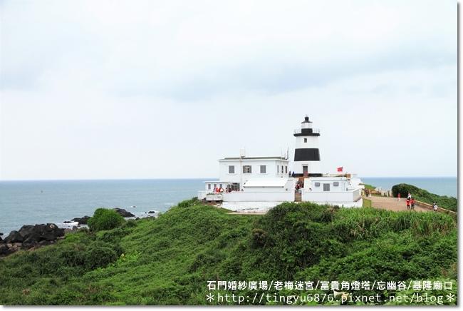 富貴角燈塔32.JPG