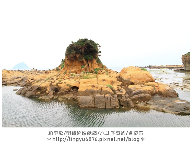 和平島01.JPG