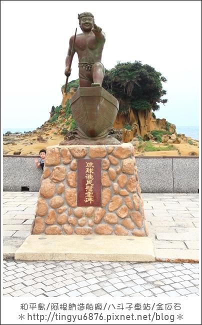 和平島02.JPG