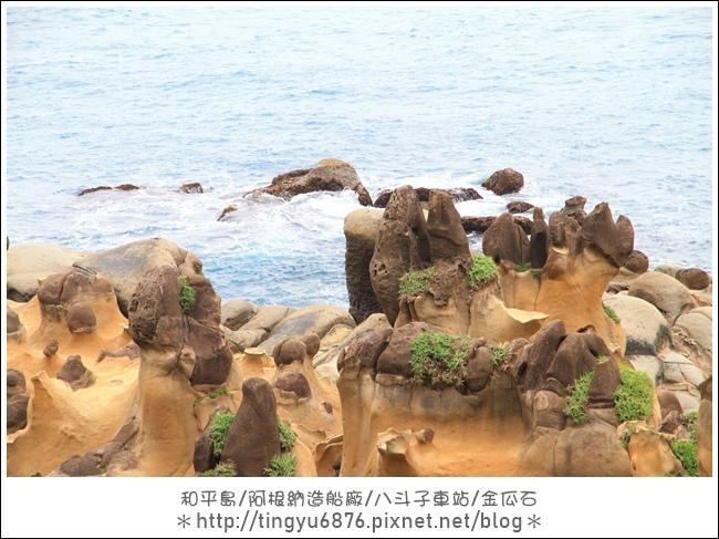 和平島11.JPG