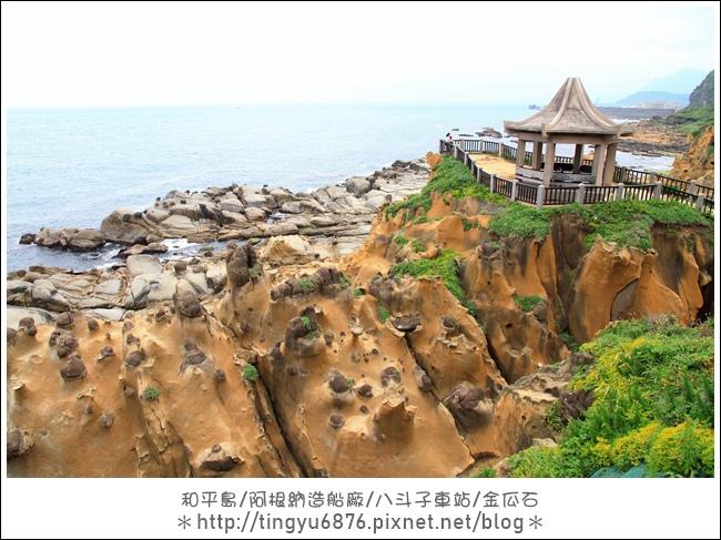 和平島12.JPG