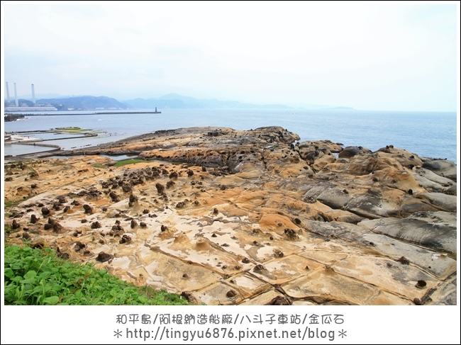和平島16.JPG