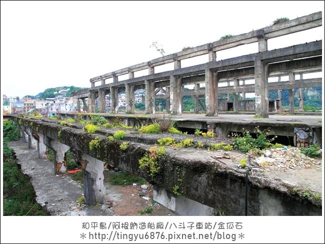 阿根納造船廠03.JPG