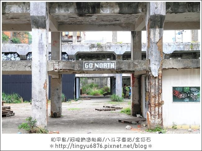 阿根納造船廠10.JPG
