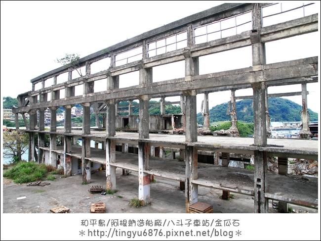 阿根納造船廠15.JPG
