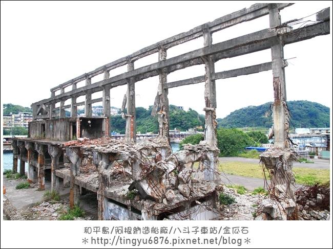 阿根納造船廠16.JPG