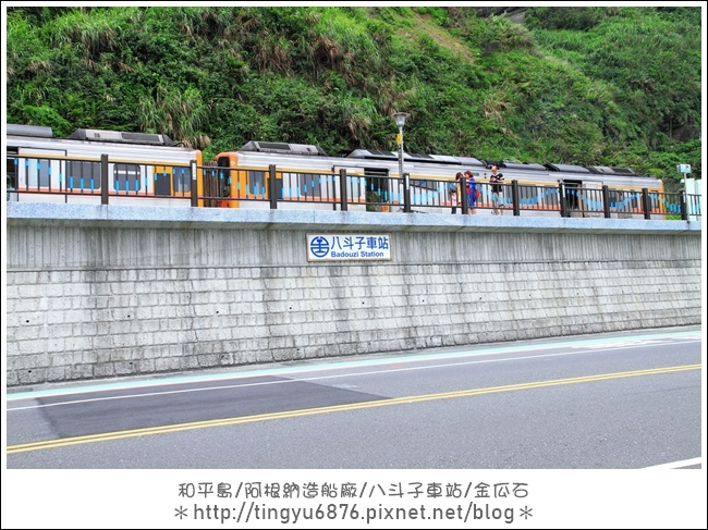 八斗子車站02.JPG