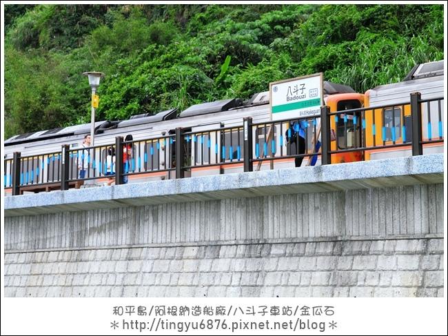 八斗子車站03.JPG