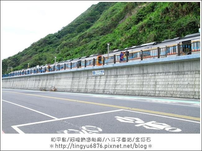 八斗子車站04.JPG