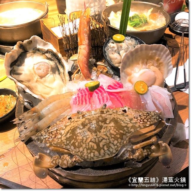 湯蒸火鍋06.JPG