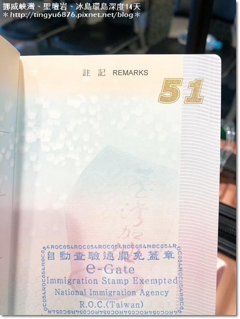 台灣-奧斯陸22.JPG