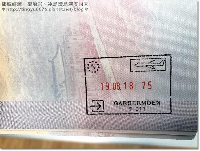 台灣-奧斯陸54.JPG