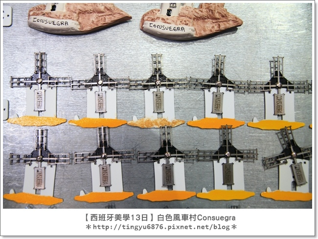白色風車村41.JPG