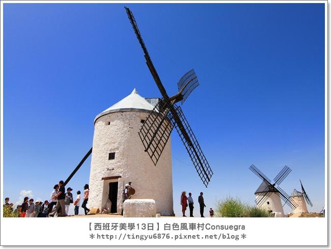 白色風車村52.JPG