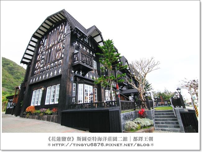 都鐸王朝民宿17.JPG