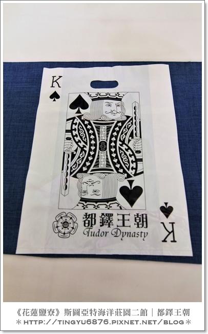 都鐸王朝民宿86.JPG