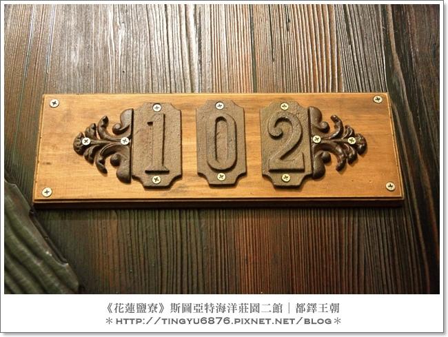 都鐸王朝民宿102.JPG