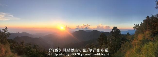 太平山22.JPG