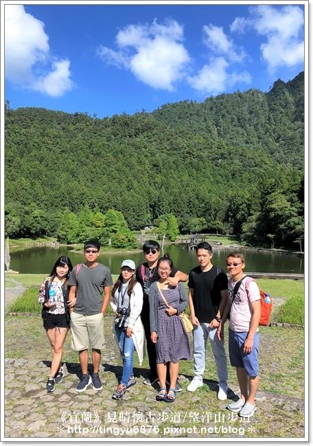太平山38.JPG