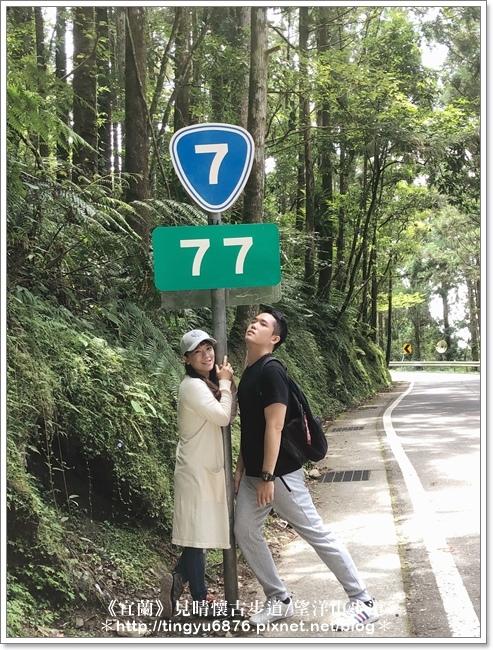 太平山48.JPG