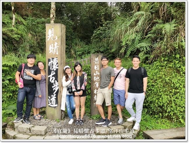 太平山56.JPG