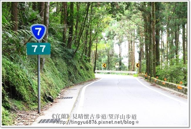 太平山85.JPG