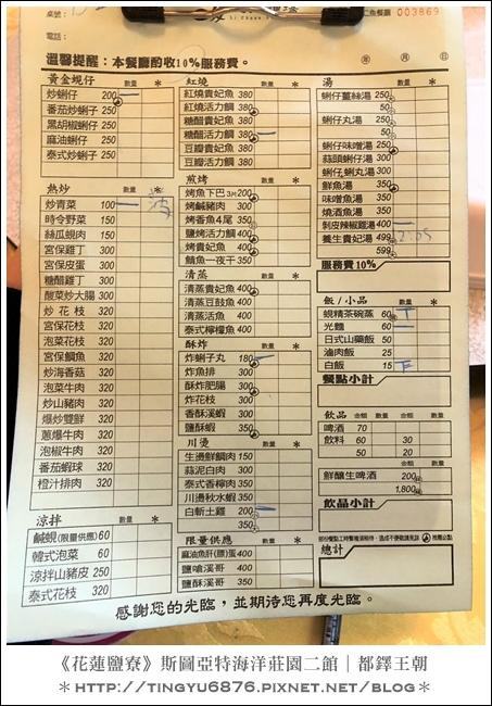 都鐸王朝民宿261.JPG