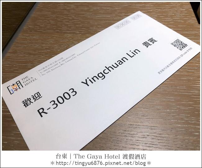 GAYA51.JPG