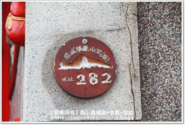 龜山島賞鯨71.JPG
