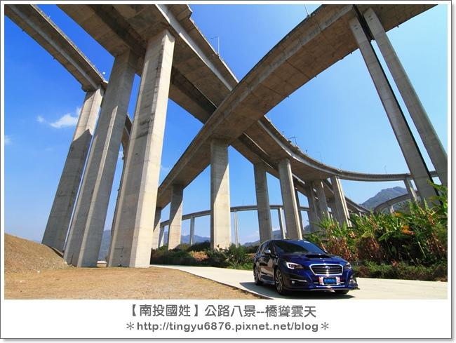 橋聳雲端02.JPG