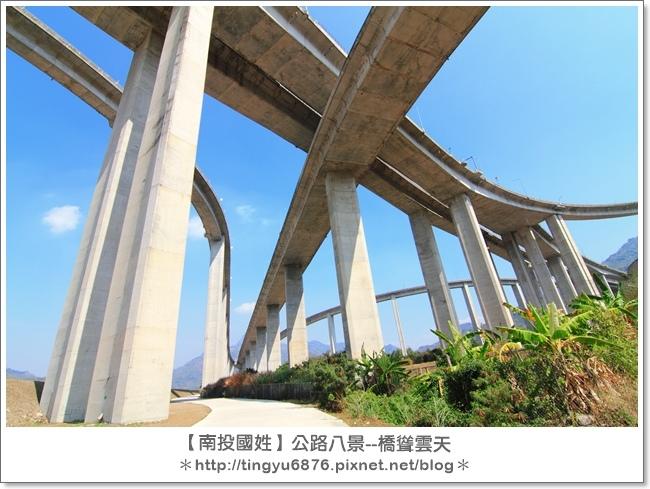 橋聳雲端26.JPG