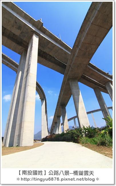 橋聳雲端28.JPG