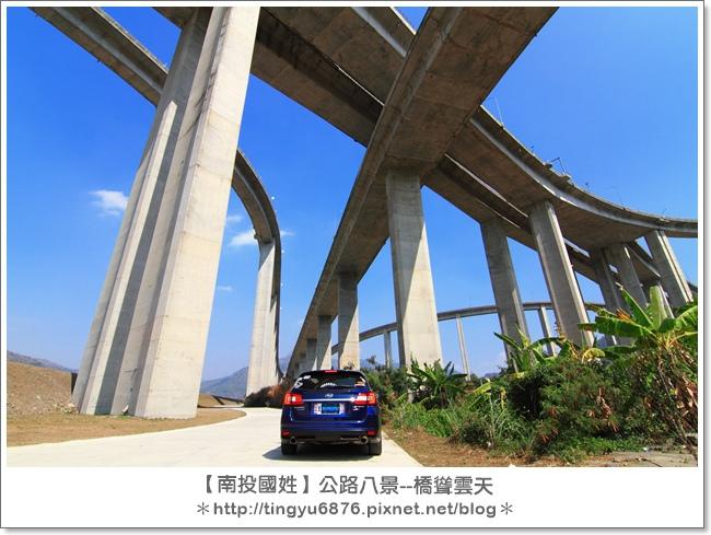 橋聳雲端32.JPG