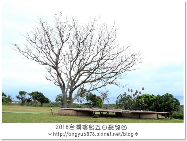 環島Day427.JPG