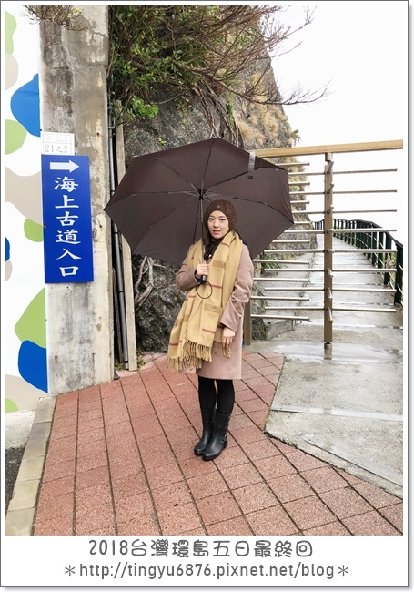 環島Day451.JPG