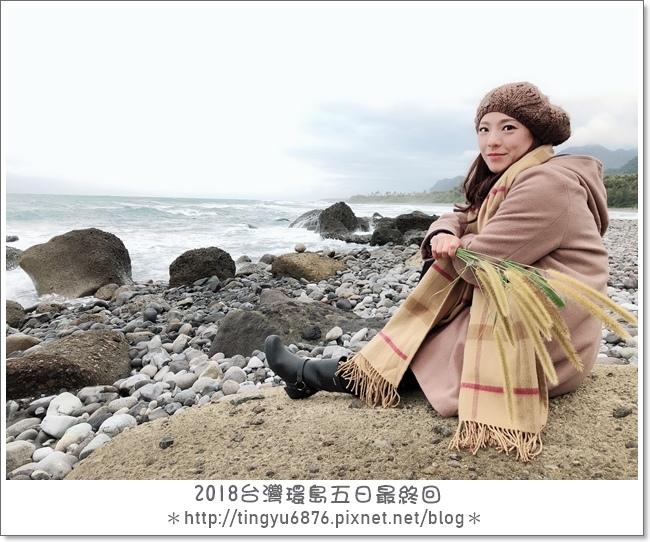 環島Day462.JPG