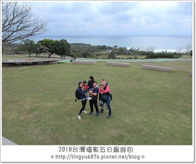 環島Day493.JPG