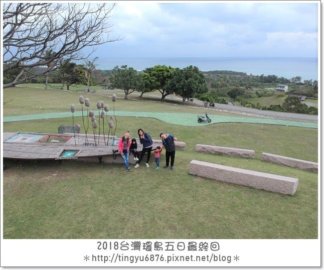 環島Day495.JPG