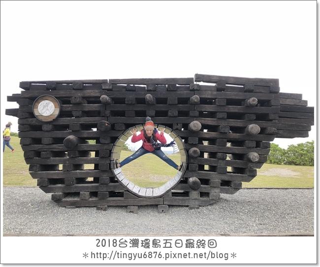 環島Day4105.JPG