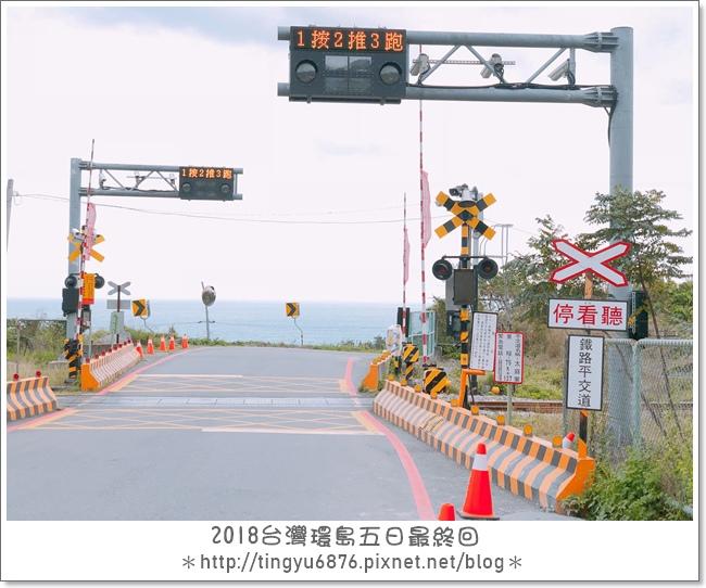 環島Day4133.JPG