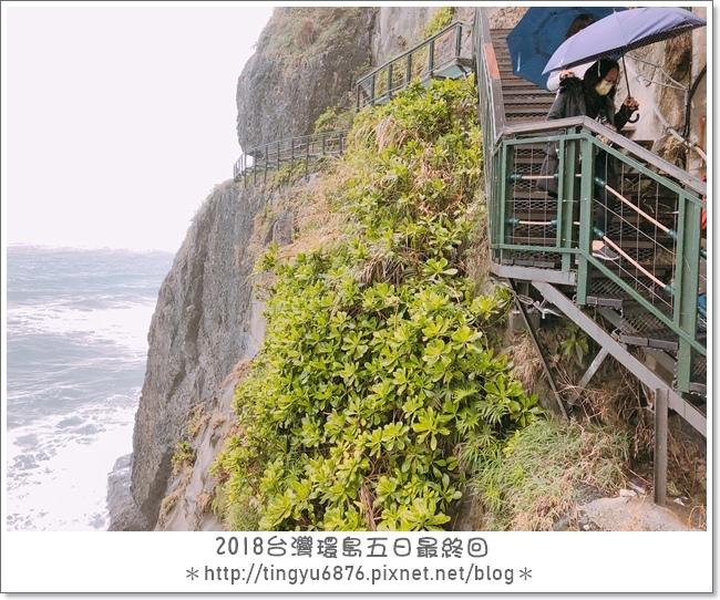 環島Day4162.JPG