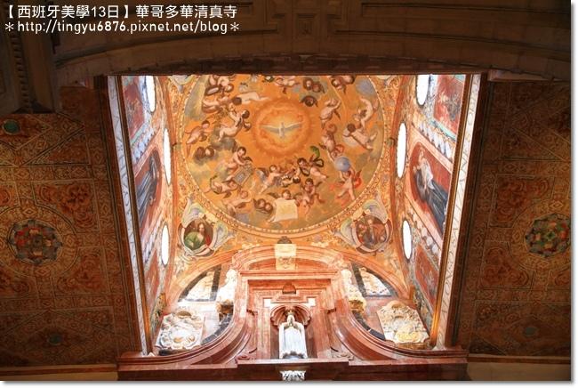哥多華清真寺18.JPG