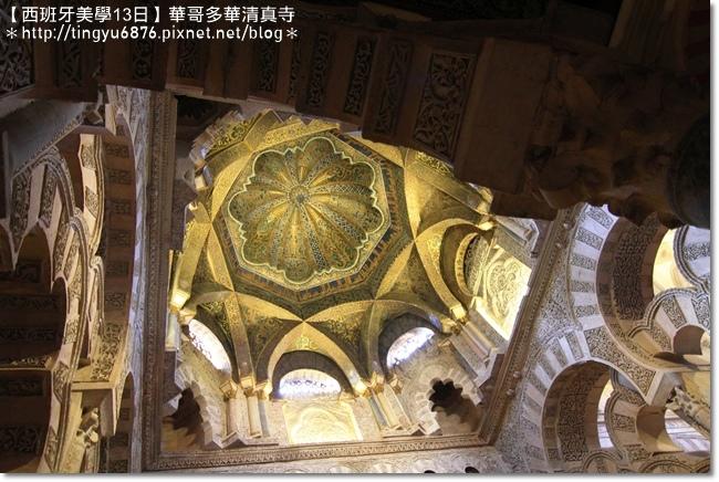 哥多華清真寺97.JPG
